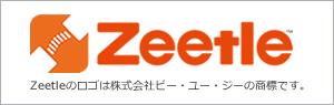 Zeetleでアプリにお店のポイントカード! – 音で簡単!おトクがいっぱい!